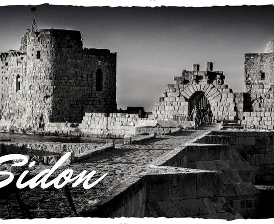 Sidon, Cidade libanesa