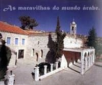 O Mosteiro de São Elias at-Tuwak - Zahle - Cidades libanesas
