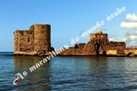 Castelo do Mar - Sidon
