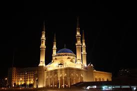 Mesquita Mohammad Al-Amin - As religiões do Líbano