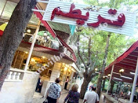 Zahle - Cidades libanesas